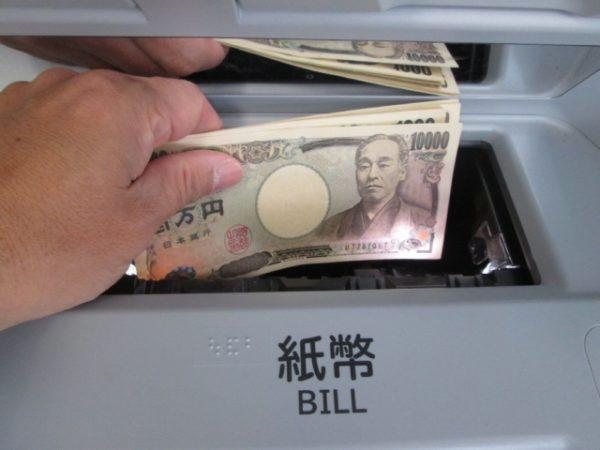 SMBCモビットでお金を借りる方法